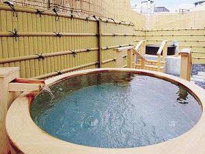 山岸旅館 露天風呂