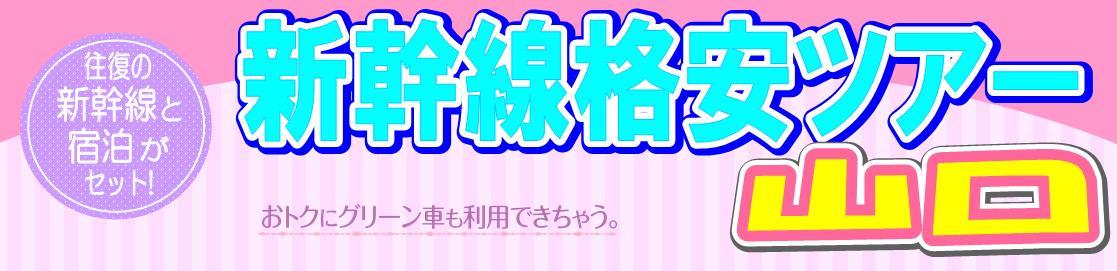 【JR公式】トーキョーブックマーク 東京旅行の新 …